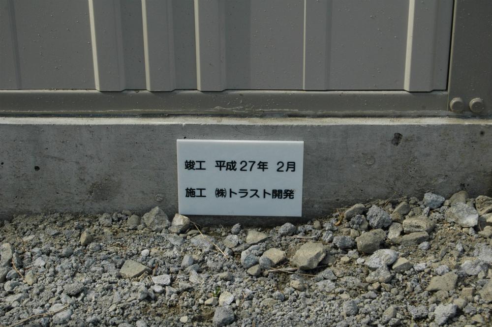 ファイル 108-5.jpg